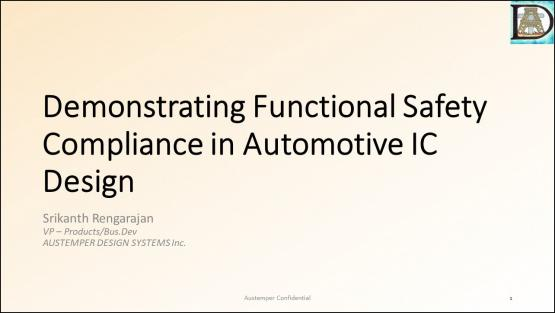 DAC 2018 | Demonstrating Functional Safety Compliance in Automotive IC Design